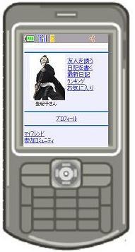 20090928182314
