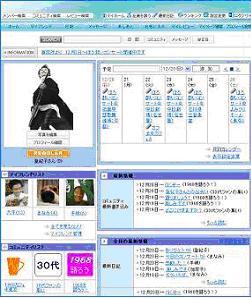 20091007-3